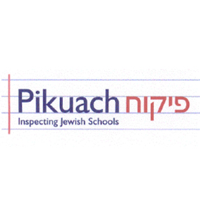 PikuachLogo